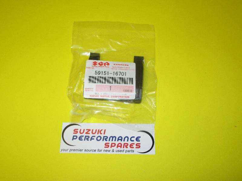 Suzuki GSXR750 85-95-spare-parts-motorcycle-online-mail order-uk