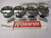 Wossner 1340cc GSF1200 Pistons