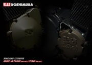Yoshimura Heavy Duty Engine Covers