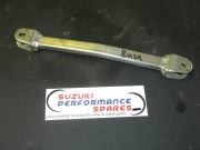 Suzuki GSXR1300 Hayabusa Rear Brake Torque Arm