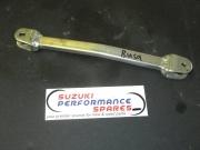 Suzuki GSXR1300 Hayabusa Rear Brake Torque Arm