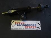Suzuki GSXR750 ws steering damper