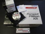 Suzuki GSXR750 L M 771cc Wiseco Kit