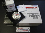 Suzuki GSXR750 F G H 771cc Wiseco Kit