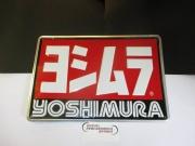 Yoshimura Garage Logo