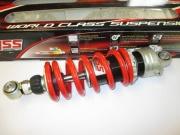 Suzuki GSXR1300 99-07 YSS Shock