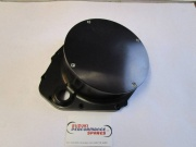 GSXR1000 Quick Access Clutch Cover