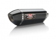 Suzuki GSXR 1000 (07-08) Yoshimura Carbon R77 Slip On Single With Carbon Coned End Cap RACE