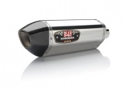 Suzuki GSXR 1000 (12-16) Yoshimura Stainless R77 Slip On With Carbon Coned End Cap