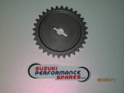 GSXR1000 Oil Pump Gear