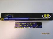 Hyperpro CSC 160mm stroke Damper