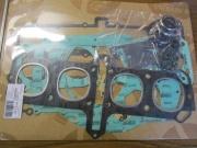 Suzuki GSX750EX Full Gasket Set