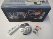 GSXR1000 K5-8 JE Hi Comp Pistons