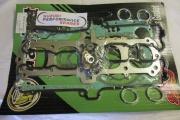 Suzuki GSX1100 EFE Full Gasket Set