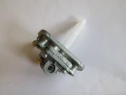 Suzuki GSX1100 EX ET Fuel Tap 50mm