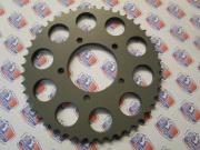 AFAM GSXR1100/750 Slabside 48T 530